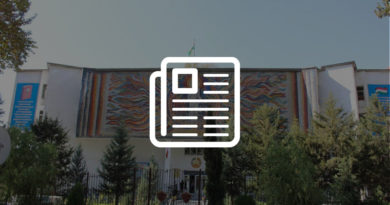 News of Constitutional Court of the Republic of Tajikistan